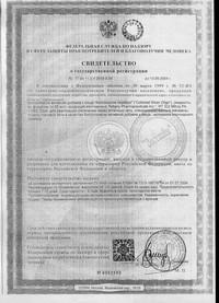 Продукция Виталайн(Vitaline) Нижний Новгород