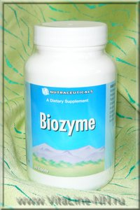 Виталайн Биозим купить, Биозим Вита лайн купить, Биозим vitaline купить, Биозим vita line купить
