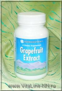 Грейпфрута экстракт купить немедленно, Грейпфрута экстракт купить детям, Грейпфрута экстракт купить сегодня, Грейпфрута экстракт купить срочно
