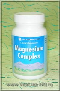 Магнезиум бад виталайн, Магнезиум бад вита лайн, Магнезиум бад vitaline, Магнезиум бад vita line