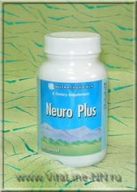 Нейро Плас Виталайн средство  для улучшения памяти, отличное средство  для улучшения памяти, новое средство  для улучшения памяти, современное средство  для улучшения памяти, эффективное средство  для улучшения памяти